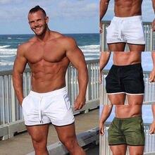 Дышащие быстросохнущие спортивные шорты для мужчин сетчатые
