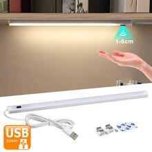 5V Светодиодная лента USB настольная лампа ручная развертка переключатель движения Сенсор настольная лампа светильник для детей Кабинет све...