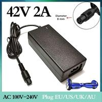42V 2A Universal battery charger for Hoverboard smart balance 36V electric power scooter adapter charger EU / US