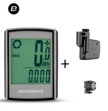 ROCKBROS Cycling Bicycle Speedometer Waterproof Bike Computer Wireless LCD Backlight Stopwatch Odometer MTB Accessories