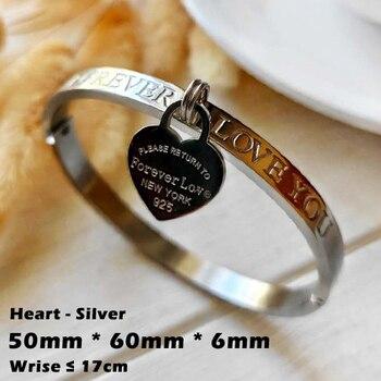 Heart-Titanium -6mm