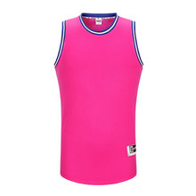 SANHENG Men's Basketball Jersey Competition Jerseys Quick Dry Tops Breathable Sports Clothes Custom Basketball Jerseys 309A(China)