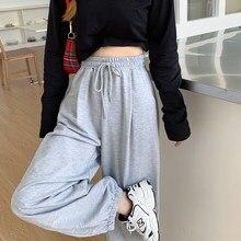 Primavera outono cinza sweatpants para as mulheres nova baggy coreano conforto macio calças calças de ginástica