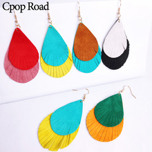 Cpop Multilayer Genuine Sheep Leather Earring Colorful Water Drop Tassel Earrings Fashion Jewelry Women Accessories Gift