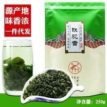 250g China Anxi Tiekuanyin Tea Fresh 1275 Organic Oolong Tea For Weight Loss Tea Health