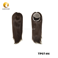 "Alwayshair TP07 16"" Topper Hair Piece Natural Wave Women Toupee Hair with Clip Chinese Cuticle Remy Hair Topper Wig"