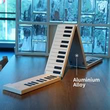 لوحة مفاتيح بيانو إلكترونية قابلة للطي 88 مفتاحًا ، محمولة ، خارجية ، ميدي ، للفتاة الكبيرة ، جامعي
