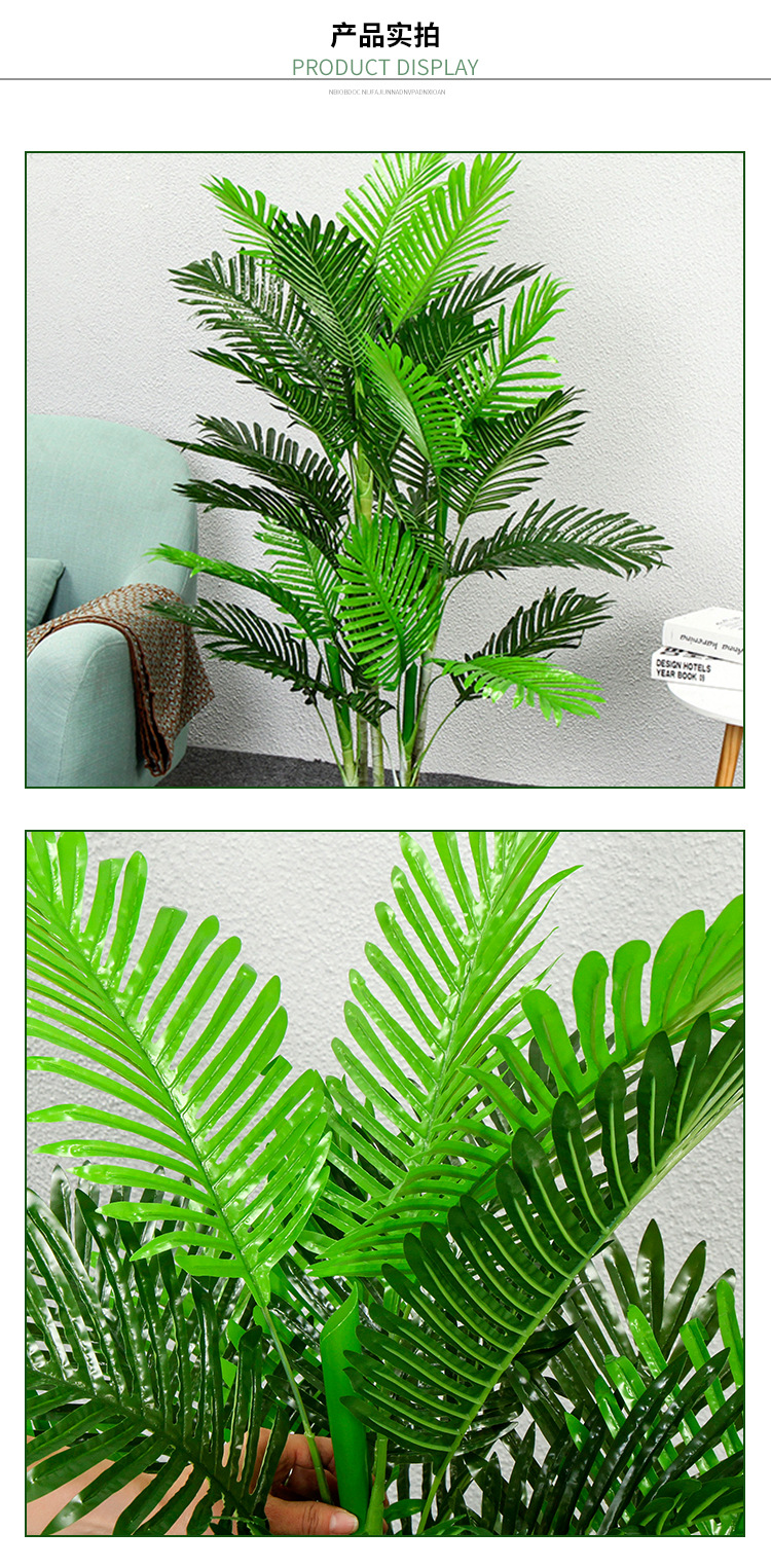 140cm 5 Stem Bamboo Palm Tree Potted