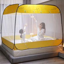 Ger moskitiera 1 8m łóżko 1 5 instalacja domowa-bezpłatny zamek błyskawiczny zabezpieczenie przed upadkiem odporne na kurz zaszyfrowane konto 2m składane tanie tanio CN (pochodzenie) Jednodrzwiowe IJS65 Other other Spring 2020 Yurt style
