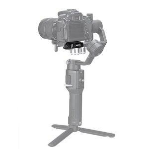 Image 3 - UURig 200g DSLR Gimbal موازنة الإفراج السريع لوحة عداد الوزن ل رافعة 2 متر V2 Ronin S SC موزا AK2000 AK4000