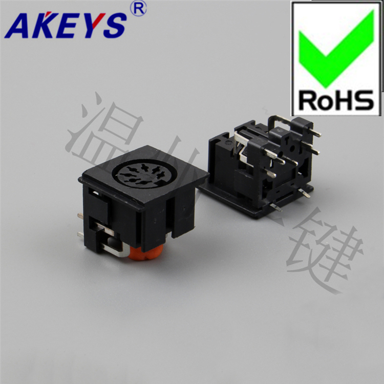 5 PCS DS-7-03 square SD large terminal connector generous 7 core 9 foot socket <font><b>7PIN</b></font> pin <font><b>DIN</b></font> mother seat image
