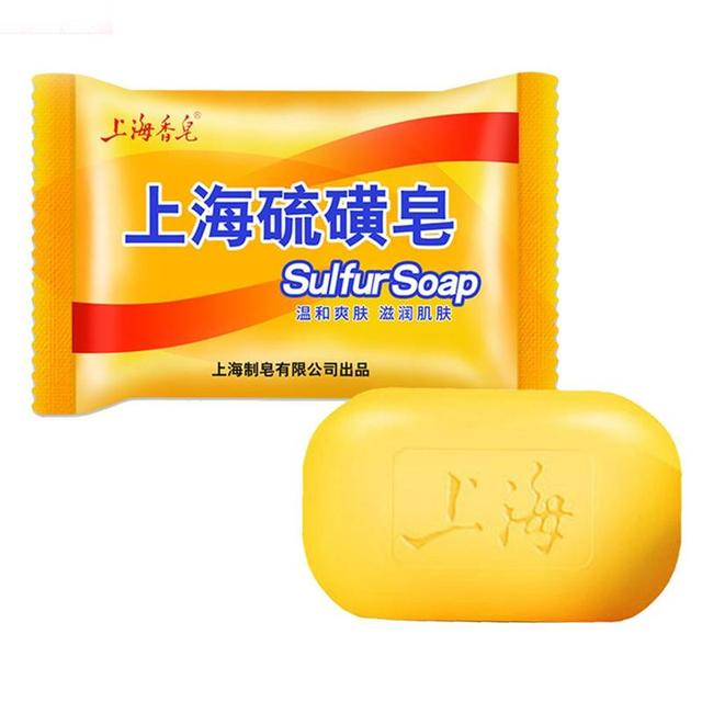 85g Shanghai Sulfur Soap Oil-control Acne Treatment Blackhead Remover Soap Chinese Traditional Anti Fungus Skin Care Soap