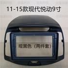 9 Inch For Hyundai E...
