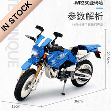 701702 Technic Power Cross Country Motorcycle Isle of Man Tourist Trophy MOC 709Pcs Model Building Blocks 20086 20001(China)