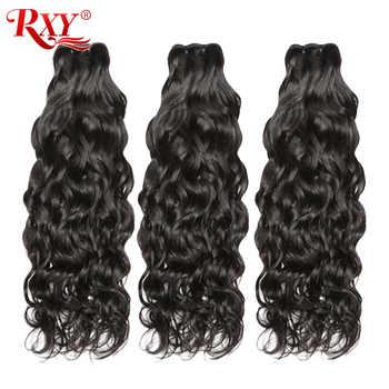 Brazilian Water Wave Hair Bundles 8