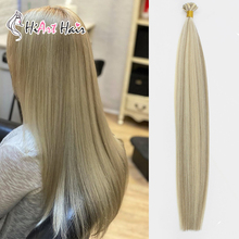 HiArt 0,8 г кератиновые волосы для наращивания, человеческие волосы remy с плоским кончиком, волосы для салона, накладные волосы для кератинового наращивания, прямые волосы