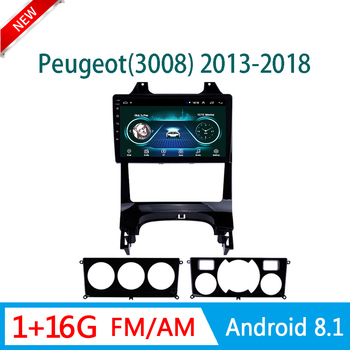 auto DVD player For Peugeot 2008 208 2014-2018 multimedia system audio video GPS navigation no 1 din Android 8.1 mirror link image