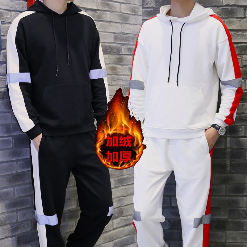 Light-reflecting Hoodie Set Men's Autumn And Winter Plus Velvet Korean-style Trend Students Hoodie Teenager Casual Sports Two-Pi