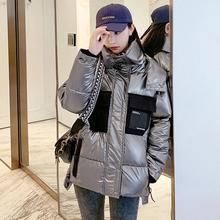 Stojak kołnierz błyszcząca damska długa zimowa kurtka w stylu koreańskim Patchworka kobieta zimny płaszcz gruba luźna bawełniana wyściełana błyszcząca parki tanie tanio CN (pochodzenie) Zima Na co dzień Dla osób w wieku 18-35 lat zipper 145D08 Pełne POLIESTER Wypełnienie łączone natryskowo