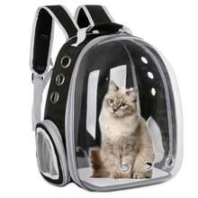 Воздухопроницаемая Сумка переноска для домашних животных сумка