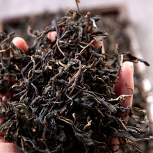 Chian יונאן מומחיות Puer שנג תה רופף תה גדול עלה גלם תה 250g תה ירוק מזון לבריאות לאבד משקל