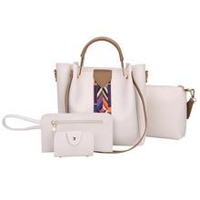 4pcs Woman Composite Bags Sweet Women Casual Crossbody