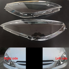 Per Peugeot 307 2003 2004 2007 anteriore fari trasparente paralumi coperture di lampada maschere fari copertura lente in vetro Del Faro