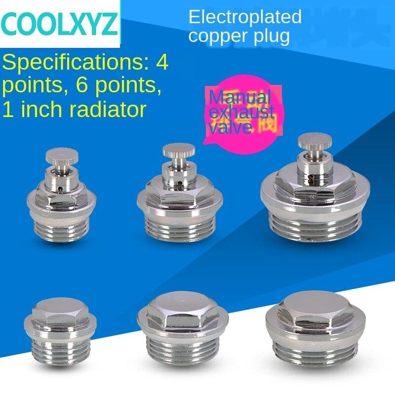 Radiator Plug Running Wind Radiator Manual Blowdown Valve 1/2 IN 3/4 IN 1 Inch Copper Outer Wire Vent Valve Plug Cap