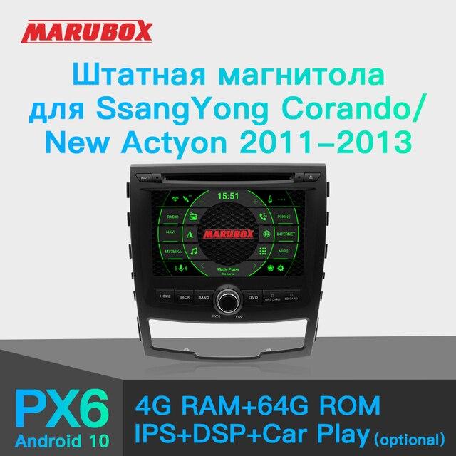 Marubox PX6 Android 10 DSP, 64 ГБ Автомобильный мультимедийный плеер для SsangYong, новый Actyon, Corando 2011 2013, 7 дюймовый IPS экран, GPS, 7A603