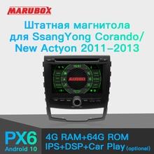 "Marubox PX6 Android 10 DSP, 64GB araba multimedya oynatıcı SsangYong yeni Actyon, corando 2011 2013, 7 ""IPS ekran, GPS, 7A603"