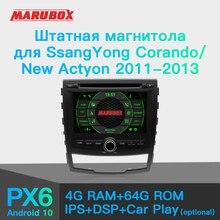 """Marubox PX6 Android 10 DSP, 64GB samochodowy odtwarzacz multimedialny dla SsangYong nowy Actyon, Corando 2011 2013, 7 """"ekran IPS, GPS, 7A603"""