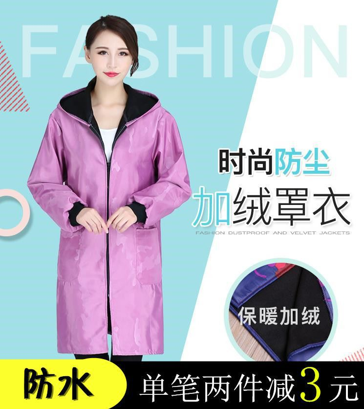 Waterproof Smock Women's Thick Women's New Style Adults Outer Wear Plus Velvet Fashion Long Sleeve Household Cotton Work Clothes