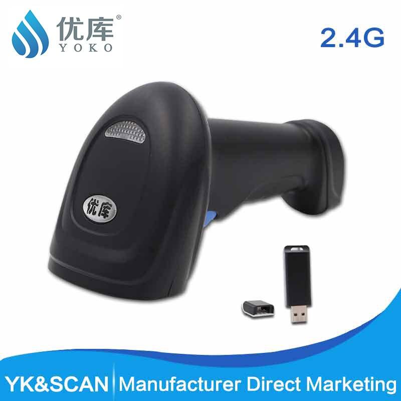 Scanner de codes à barres sans fil 2D/QR/1D Scanner CMOS WM3 USB