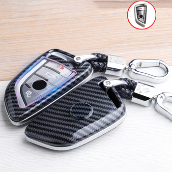 ABS Carbon Fibe Car Key Case Full Cover Protect Shell For BMW X1 X5 X6 F15 F16 F39 F48 G01 G02 G11 G20 G30 1 2 3 5 7 Series 218i image