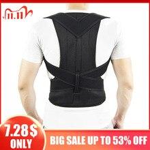 Corretor de postura ajustável para trás suporte de ombro lombar brace suporte cinto traseiro para homem corretor postural