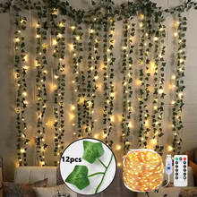 12pcs Artificial Plants Ivy Garland With USB 10M LED Fairy Light Fake Leaf Vine Hanging For Home Living DIY Aesthetic Room Decor