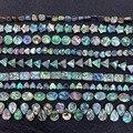 5 шт в виде стрекозы из натурального жемчуга Бисер 10-20 мм, форма в виде капли «любящее сердце» формы раковина абалона, для бижутерии, материал...