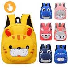 New Children's Bags Boys and Girls Kindergarten Backpack Cartoon Printed Children Backpack Cute Animal backpack school