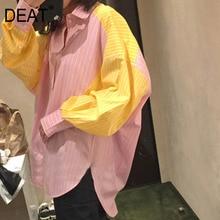 Camicia Colorblock maniche del