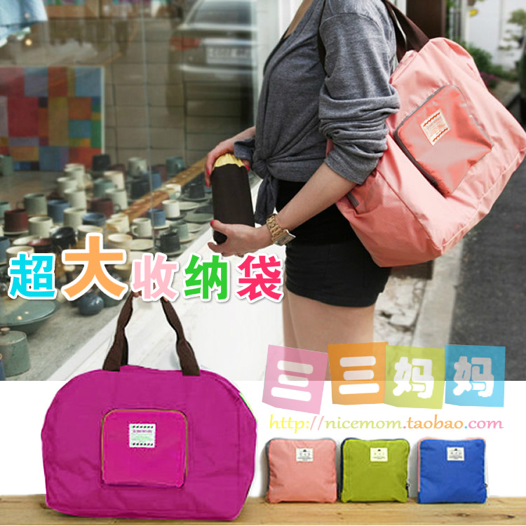 Candy-Colored Waterproof Extra Large Shoulder Bag Foldable Storage Bag-Maternity Package For Diaper Bag Three Mom