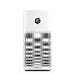 XIAOMI MIJIA oczyszczacz powietrza 2S sterylizator oprócz formaldehydu do mycia czyszczenia inteligentny filtr Hepa gospodarstwa domowego inteligentne APP WIFI 3