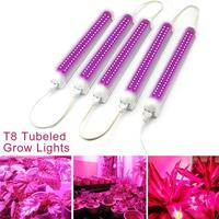 5 Pcs 48 LED COB Grow Light Hydro Full Spectrum Veg Flower Growing Light Veg Grow Light Spectrum Plant Light Uv Plant Light