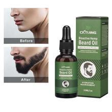 Men's Beard Growth Oil Beard Set Organic Hair Bio Vegetable Bart Set Pour Beard Receive Beard Care Beard