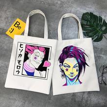 Hisoka morow zoldyck hunter x аниме графический принт сумки