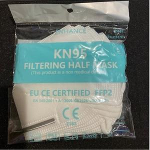 Image 5 - 5 יח\שקית KN95 פנים מסכת PM2.5 אנטי ערפל חזק מגן פה מסכת הנשמה לשימוש חוזר (לא לשימוש רפואי)