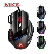 Imice x7 Фирменная Новинка трансграничной оптовые продажи от