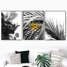 Wall Art Canvas Painting Black White Palm Tropical Plant Leaves Nordic Posters And Prints Pictures For Living Room Decor