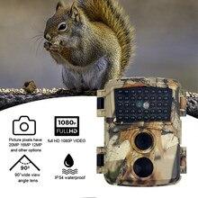 Minicámara de caza de sendero PR600, cámara de vigilancia salvaje, visión nocturna, exploración de vida salvaje, pista de trampas de fotos, 12MP, 1080P