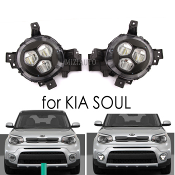 LED Daytime running light for KIA Soul 2017 2018 2019 fog lights fog light fog lamp headlight headlights DRL Driving lamp beler 2pcs 9 led front fog light lamp drl daytime running driving lights for infiniti g37 jx35 nissan altima maxima maxima rogue