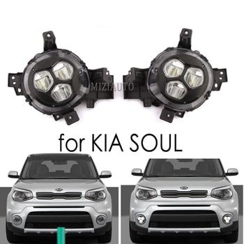 LED Daytime running light for KIA Soul 2017 2018 2019 fog lights fog light fog lamp headlight headlights DRL Driving lamp цена 2017